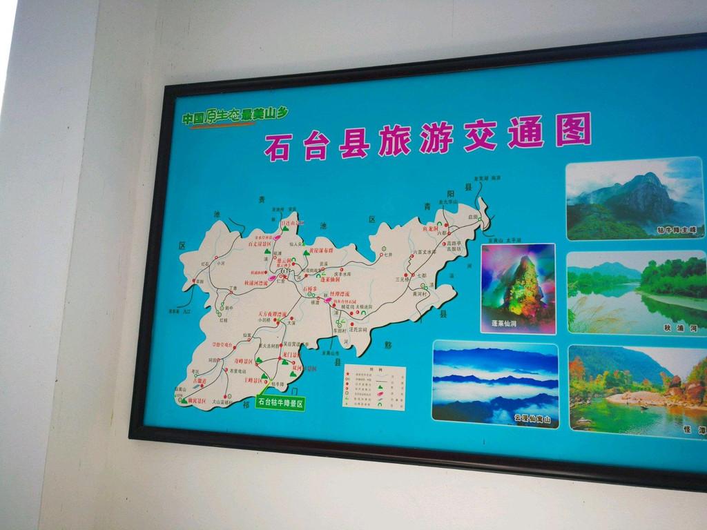 安徽石台黟县游记