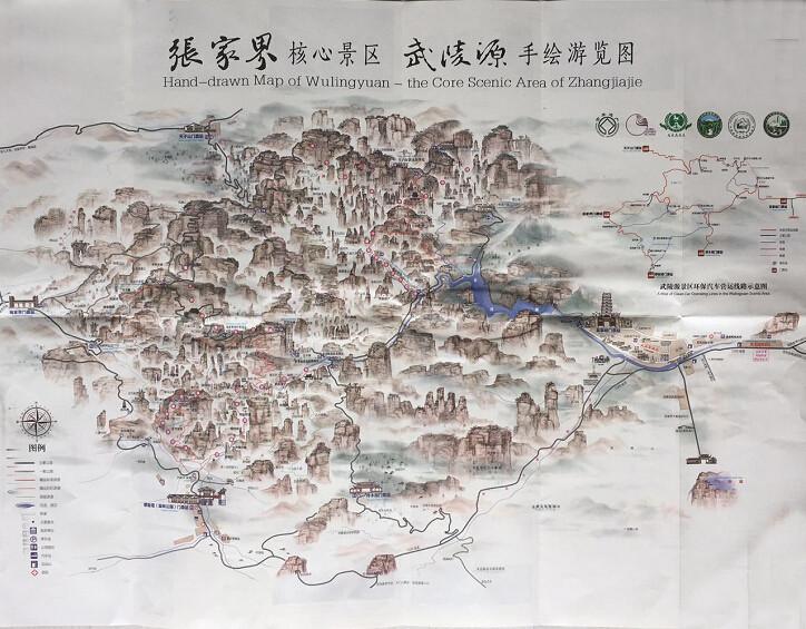核心景区手绘地图