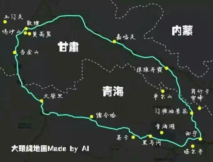 青海敦煌…重温丝绸之路
