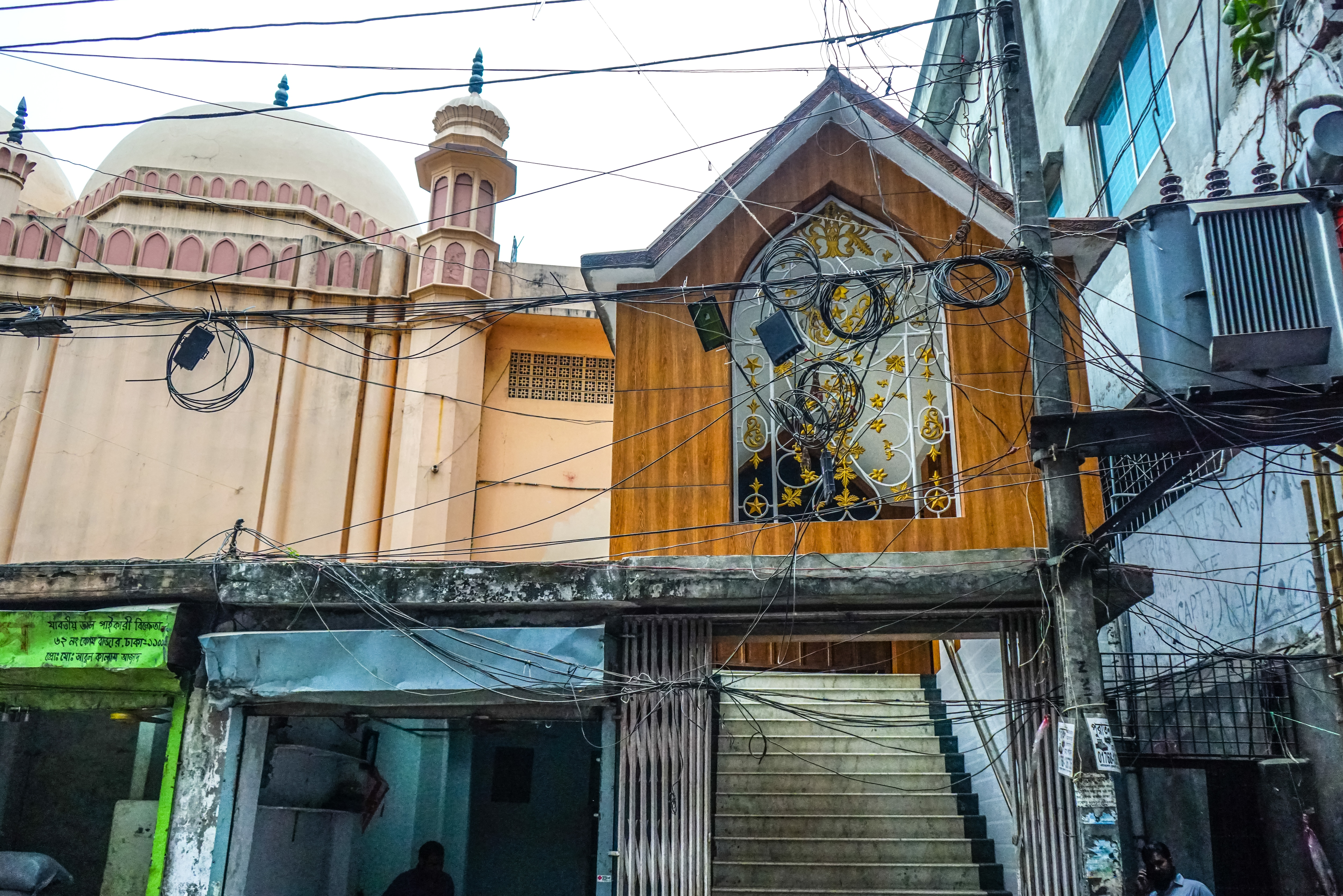 Armenian Church of the Holy Resurrection     -1