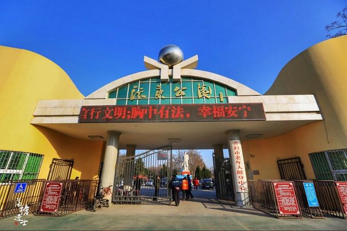 汴京公园,开封市唯一的动物园在这里