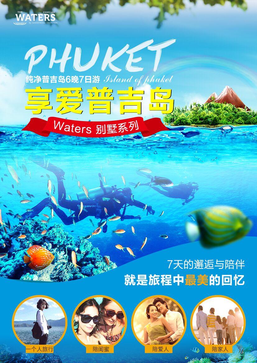 k,泰式bbq烧烤,王大福咖喱螃蟹餐 看看普吉岛资讯>>