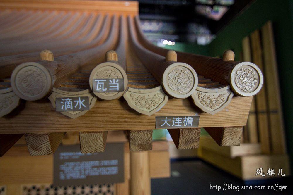 因为中国古代建筑以木质结构为主