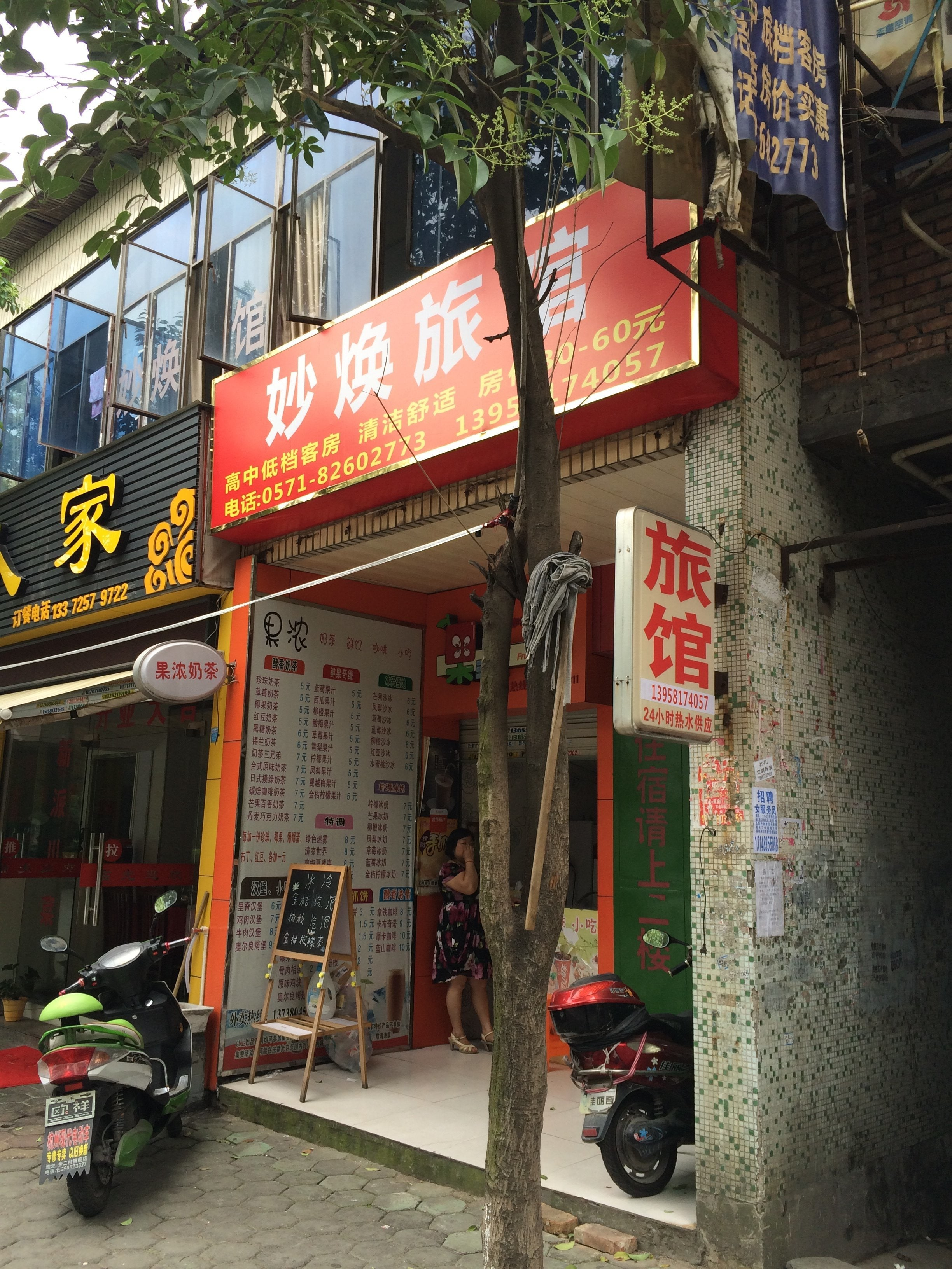 重庆青岛中能足球俱乐部时时彩直播