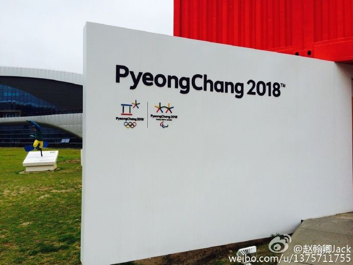 2018年平昌冬奥会宣传馆,除了常规展板说明,部分运动员按1:1复原,还有