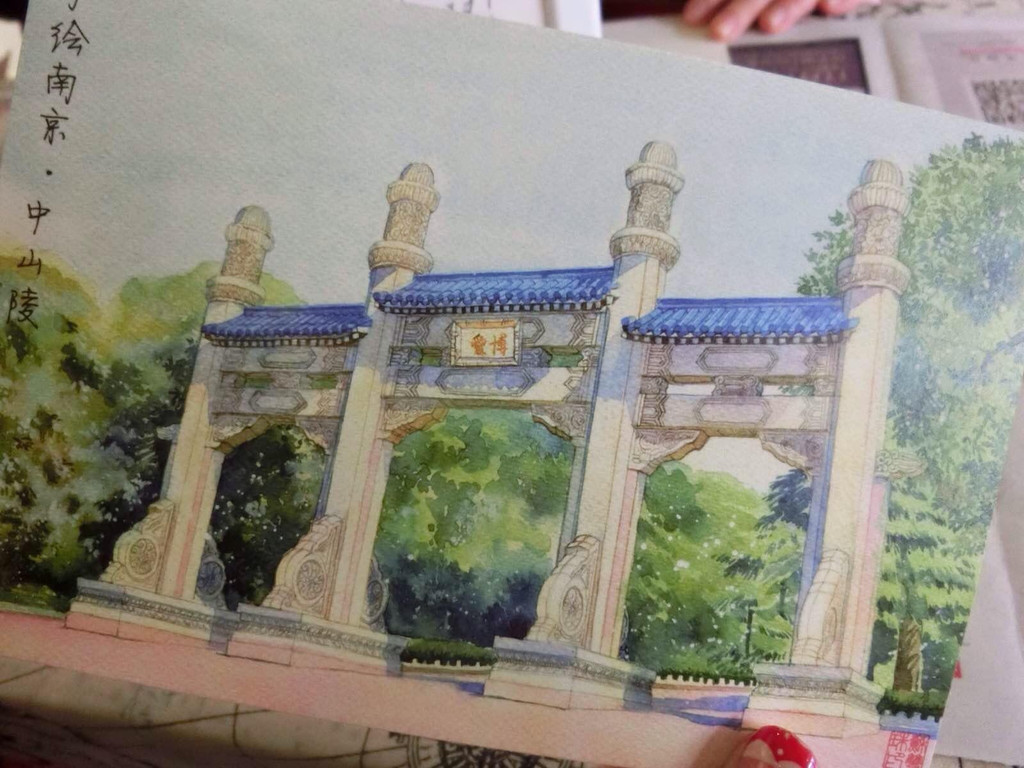 明孝陵手绘简笔画