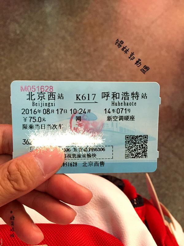 南昌到北京飞机要多久