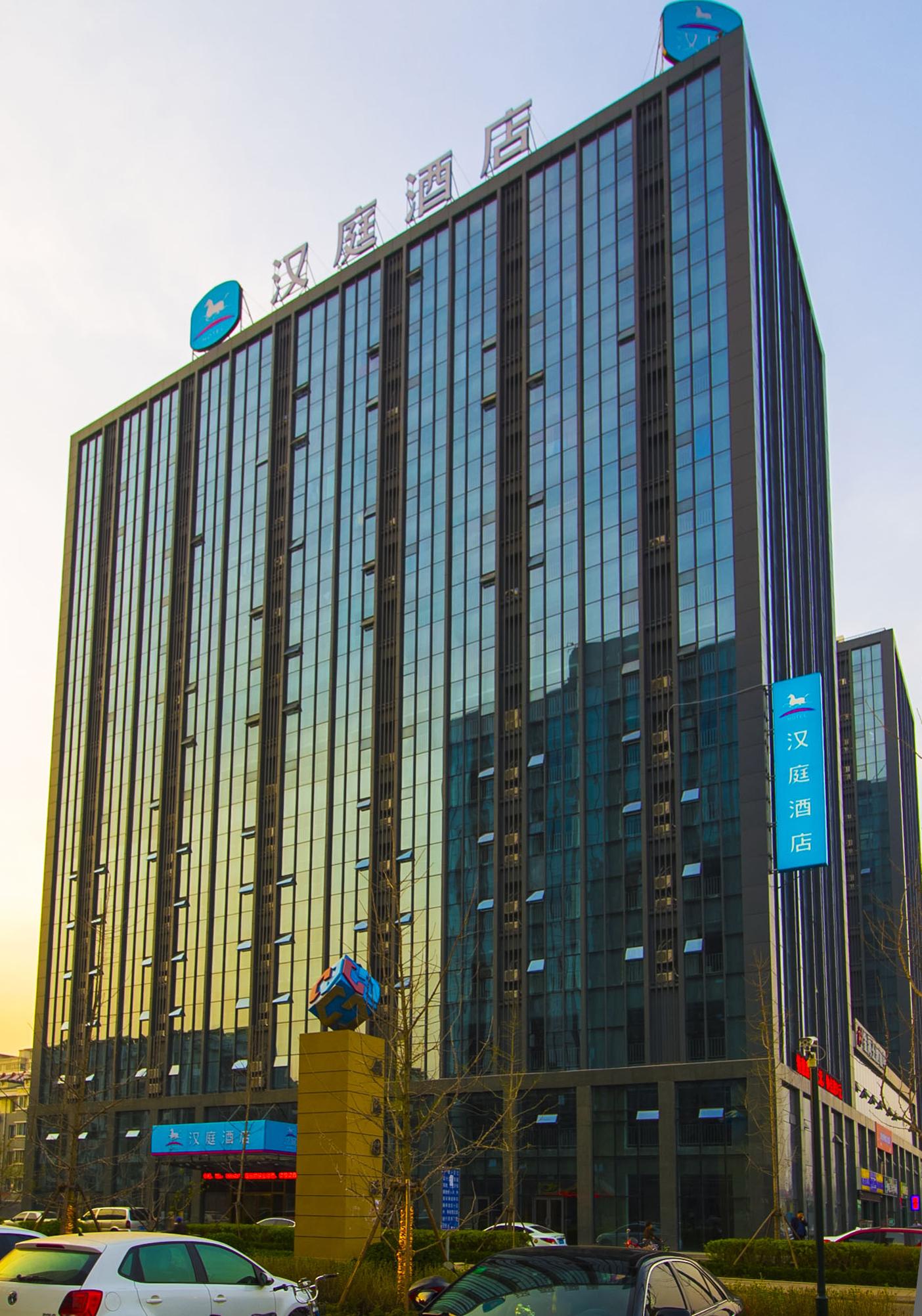 汉庭酒店(潍坊北海路福田雷沃店)