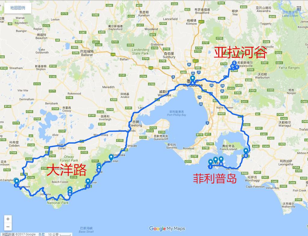 【澳大利亚】非自驾紧凑游,悉尼-墨尔本-大洋路