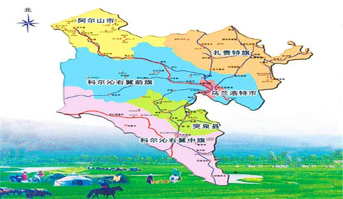 乌兰浩特--内蒙古阿尔山--内蒙古呼伦贝尔--内蒙古海拉尔--内蒙古满洲
