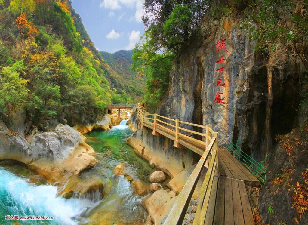 秦岭牛背梁国家森林公园
