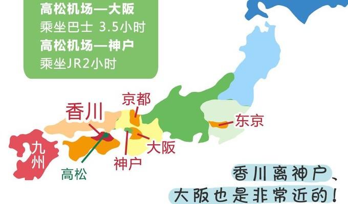 高松市区内的地图,从高松机场-高松市中心大巴40分钟左右.