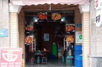 【携程景点林】黔江胖鸡杂重庆先生附近密室,逃脱美食越狱三全攻略图片