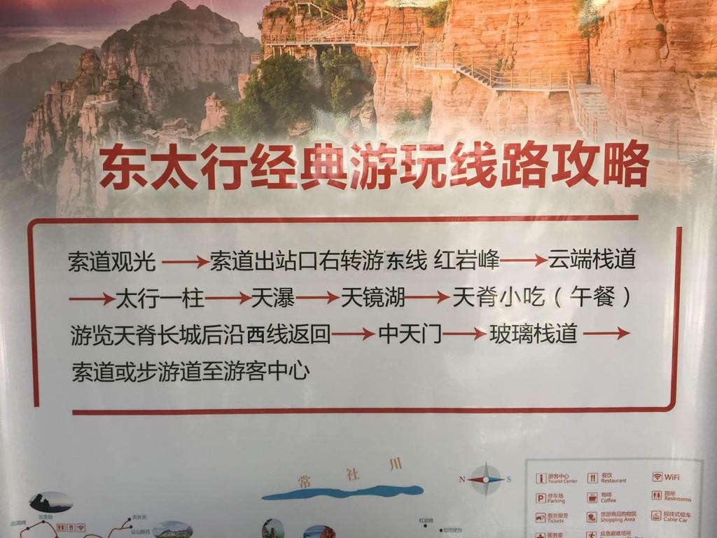 东太行景区位于河北邯郸武安西北活水乡境内,景区规划总面积26