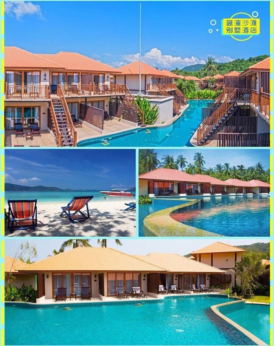 泰国普吉岛+皮皮岛+小皮皮岛+帝王岛7日跟团游·0