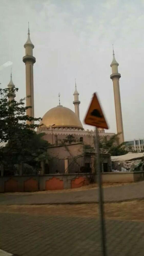 阿布贾国家清真寺  Abuja National Mosque   -0