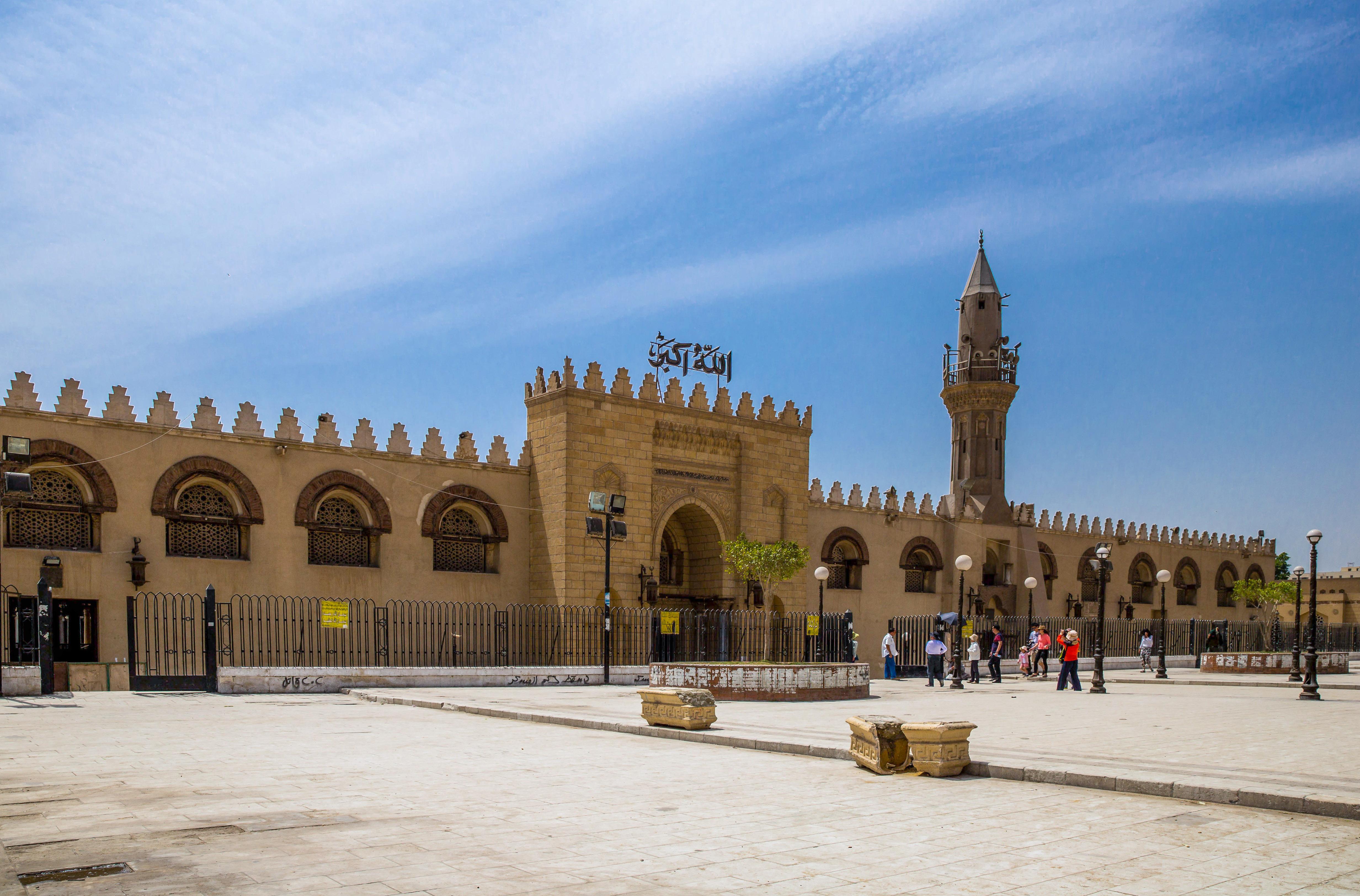 爱资哈尔清真寺  Al-Azhar Mosque   -3