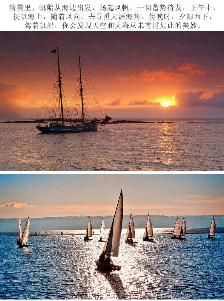 东山岛夏日酷爽 特色海上项目体验(帆船 冲浪 独木舟