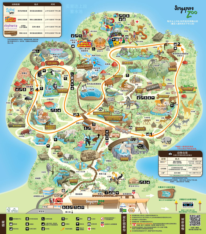 澳洲地图动物分布图