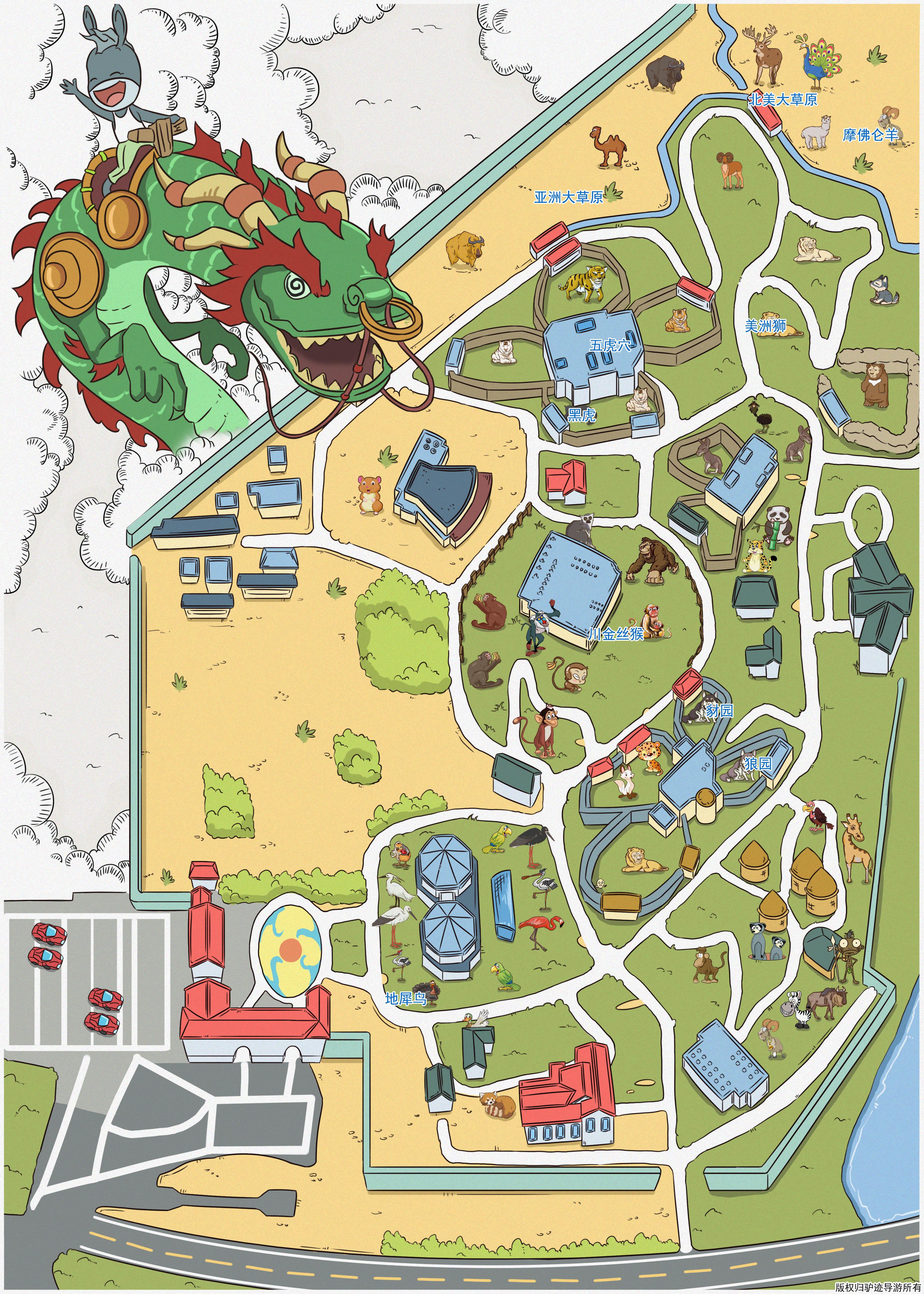 龙沙动植物园手机导游【全景地图,园内导航,线路推荐