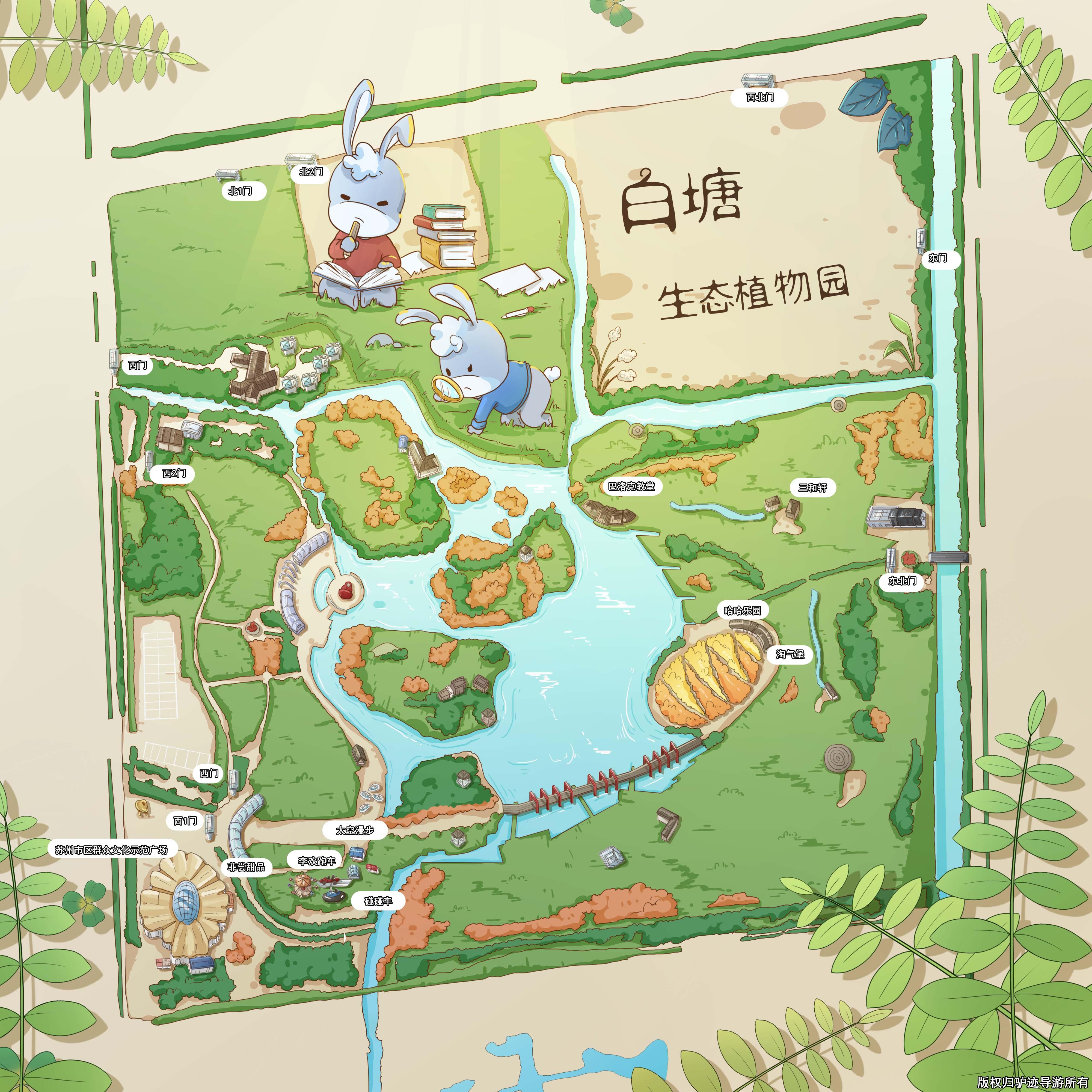 白塘生态植物园手机导游【全景地图,园内导航,线路推荐,自动讲解】