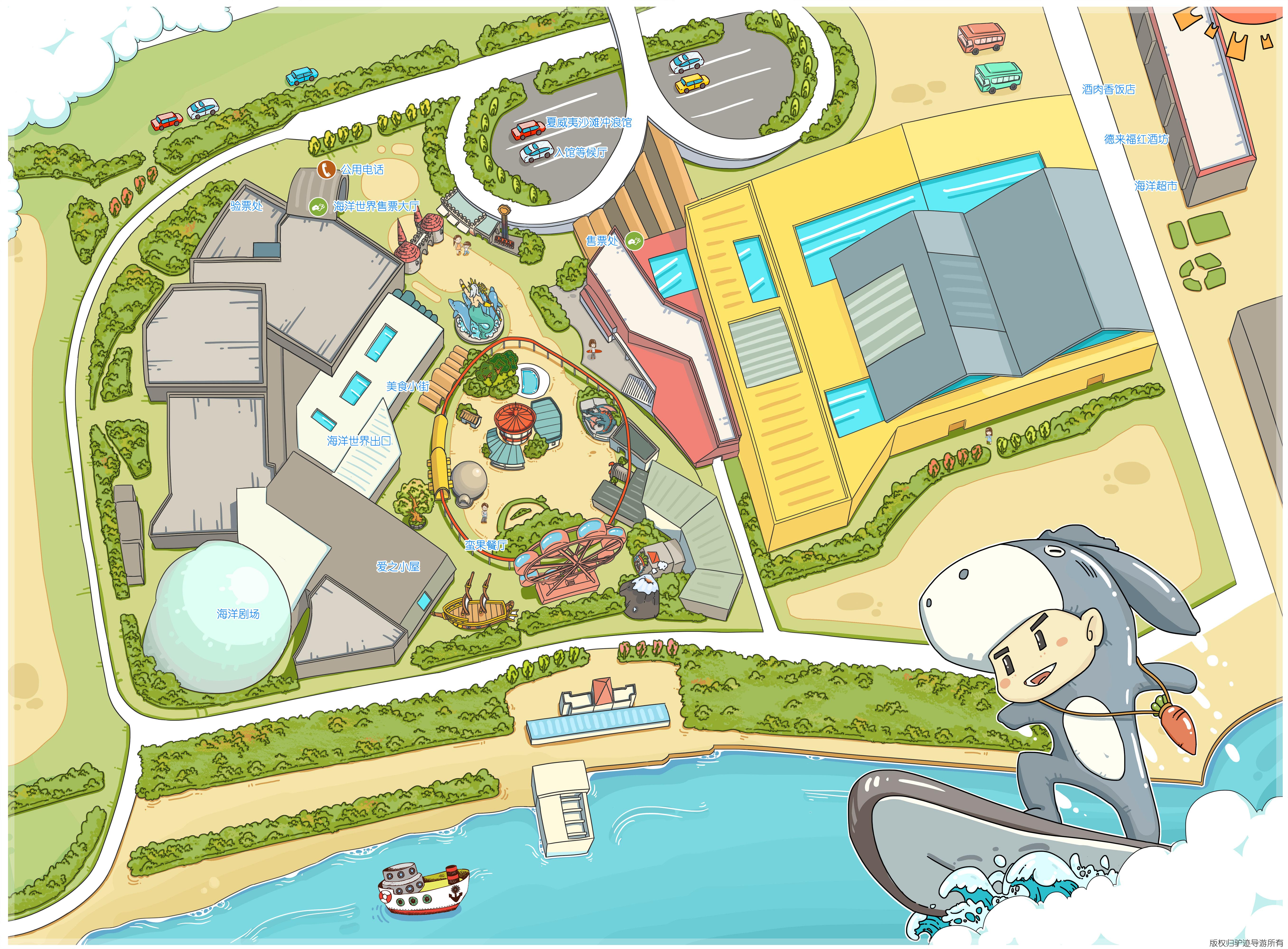 皇家海洋乐园手机导游【全景地图,园内导航,线路推荐