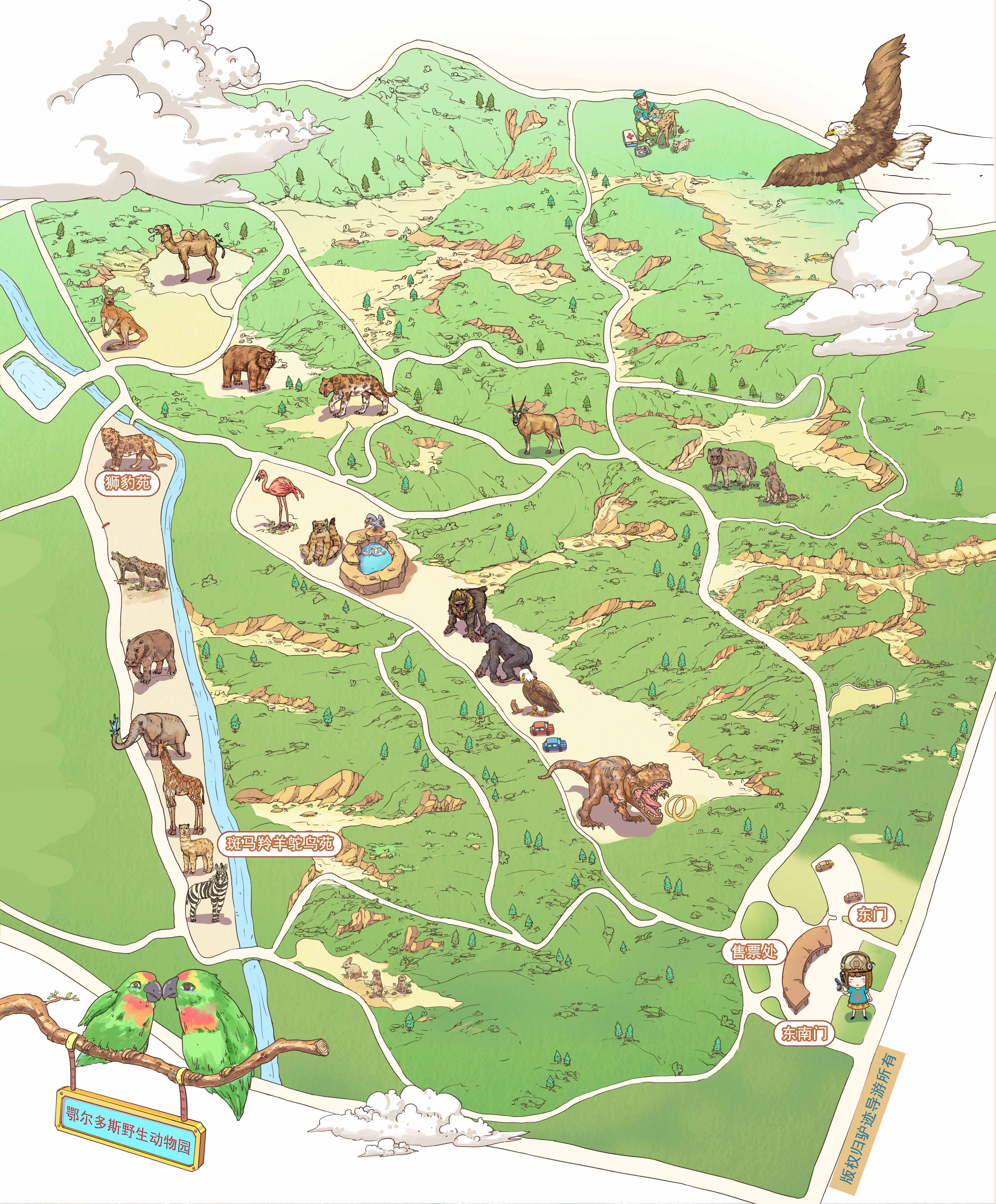 鄂尔多斯野生动物园 手机导游【全景地图,园内导航,线路推荐,自动讲解