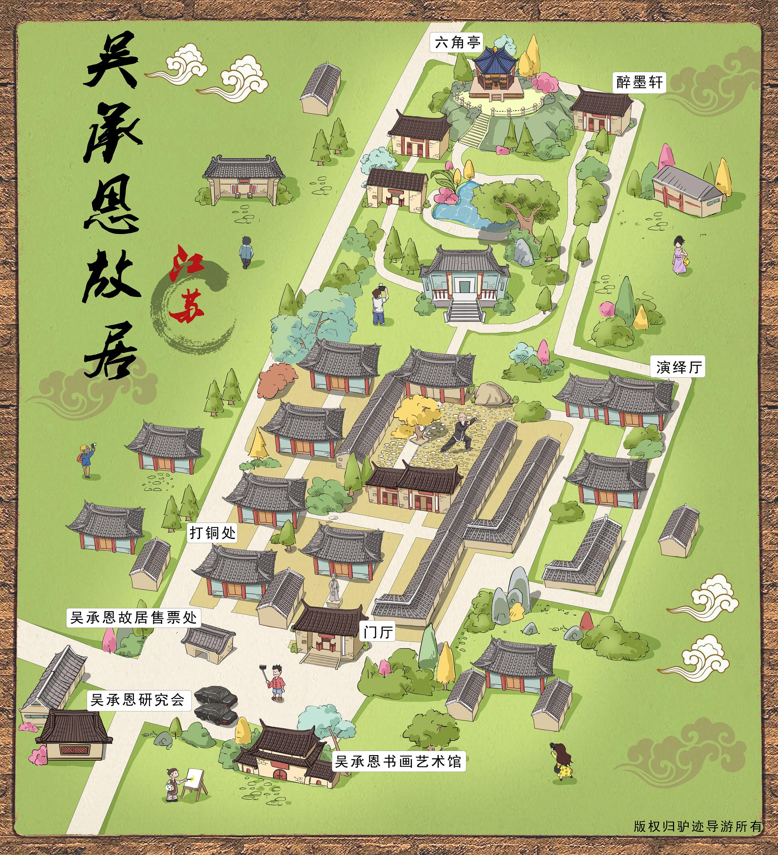 吴承恩故居手机导游【全景地图,园内导航,线路推荐,自动讲解】