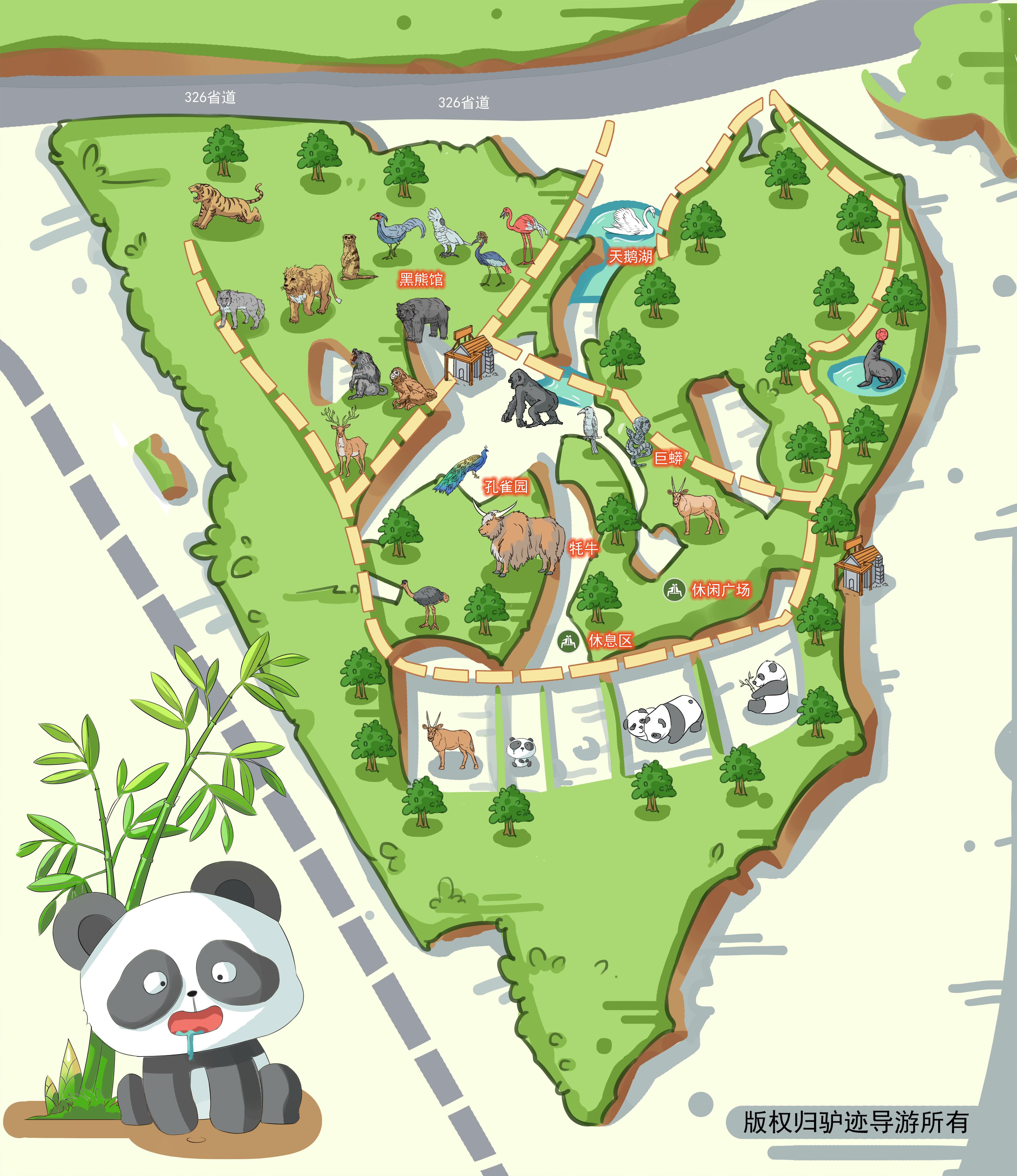 休宁大熊猫生态乐园手机导游【全景地图,园内导航,线路推荐,自动讲解