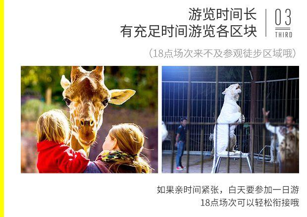 英语和泰语)  2,夜间参观,请不要开闪光灯拍摄,闪光灯有害野生动物的