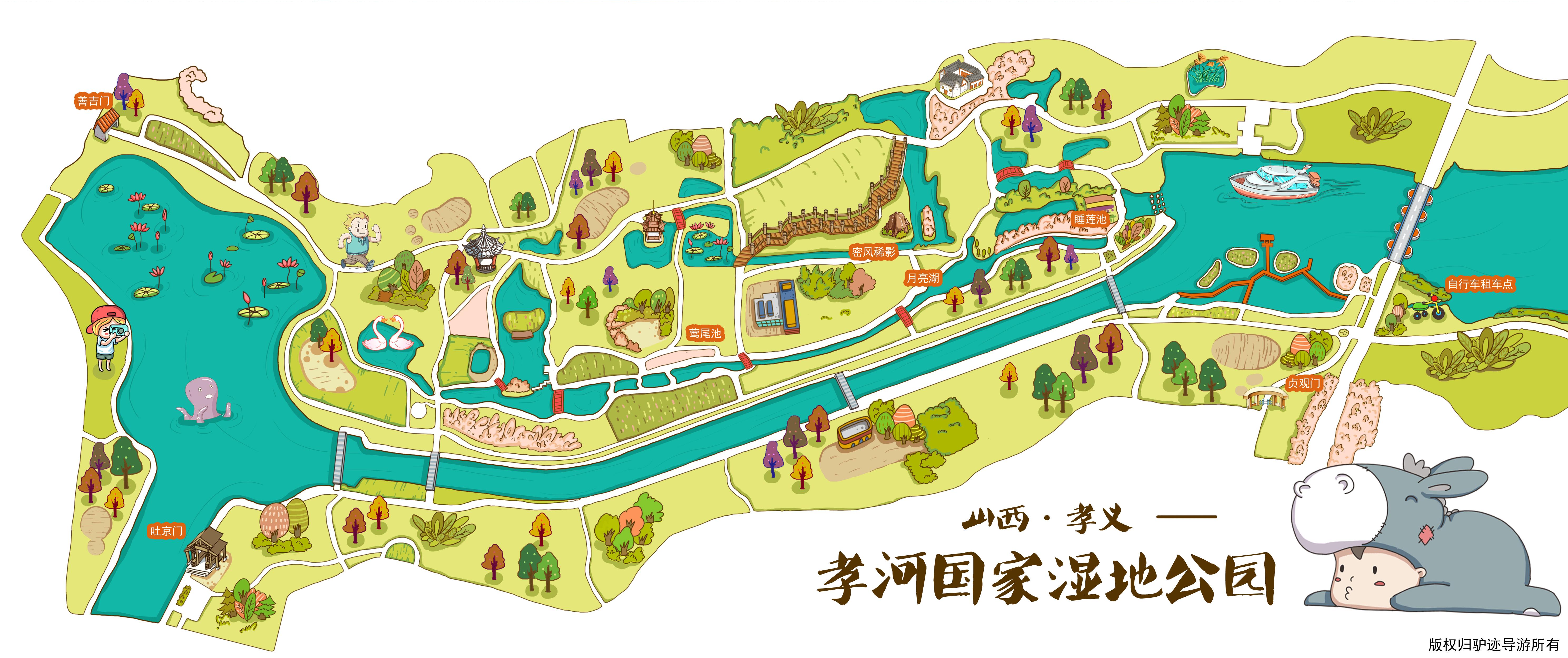 山西孝河国家湿地公园手机导游【全景地图,园内导航,线路推荐,自动