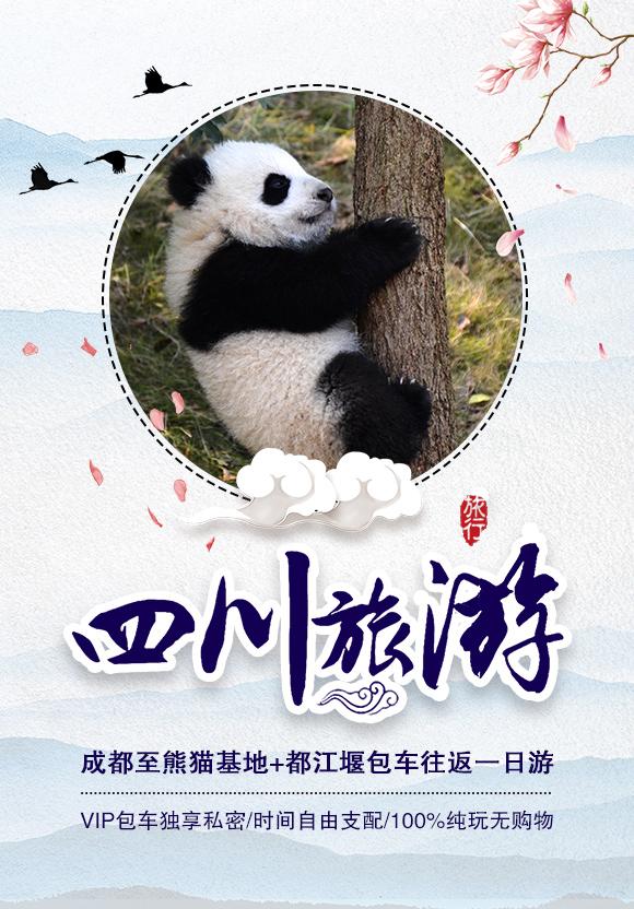 熊猫电路图22寸