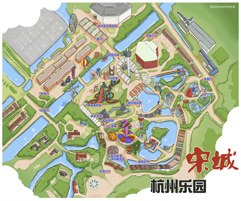 宋城杭州乐园手机导游【全景地图,园内导航,线路推荐