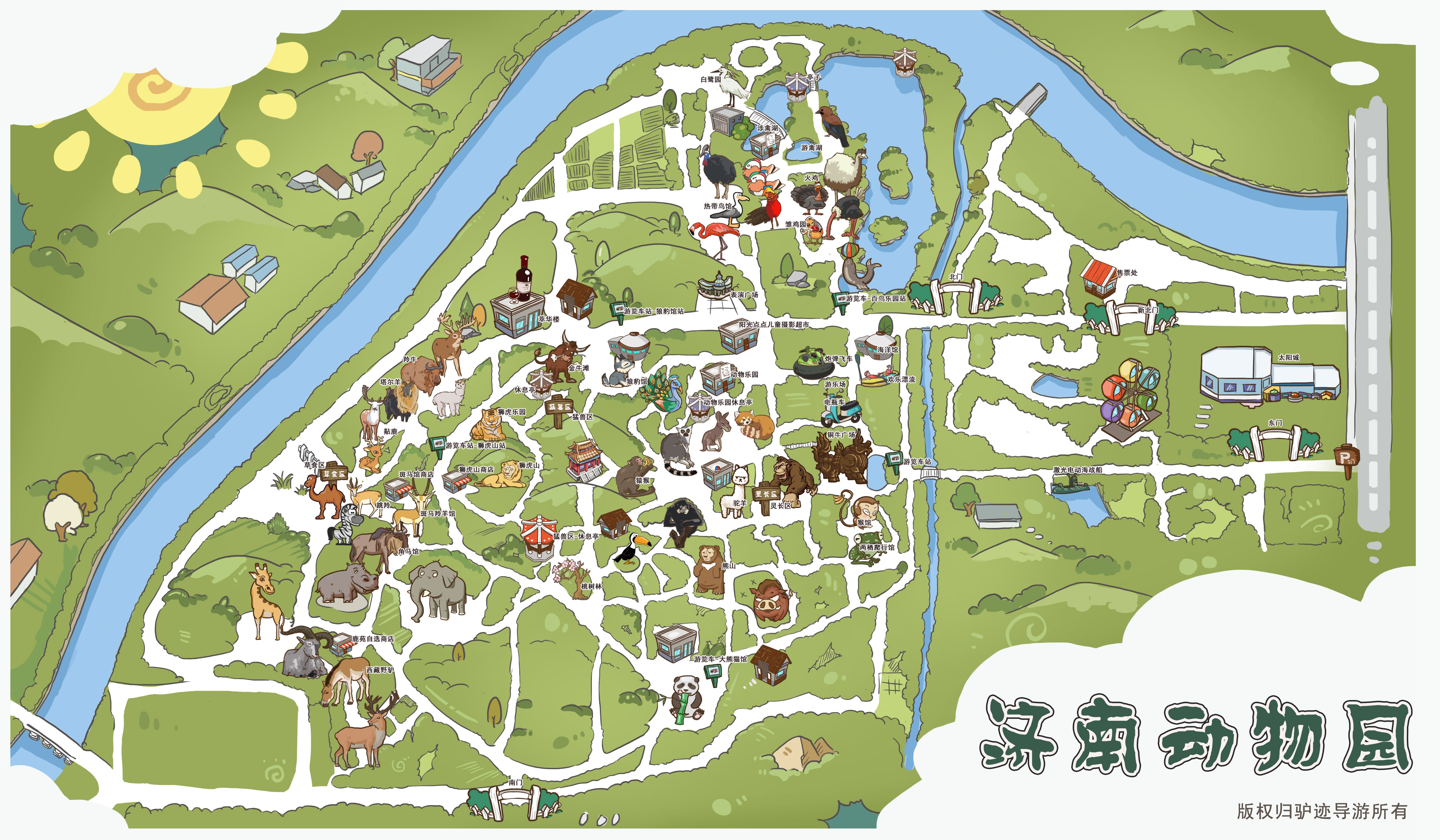 济南动物园手机导游【全景地图,园内导航,线路推荐,自动讲解】