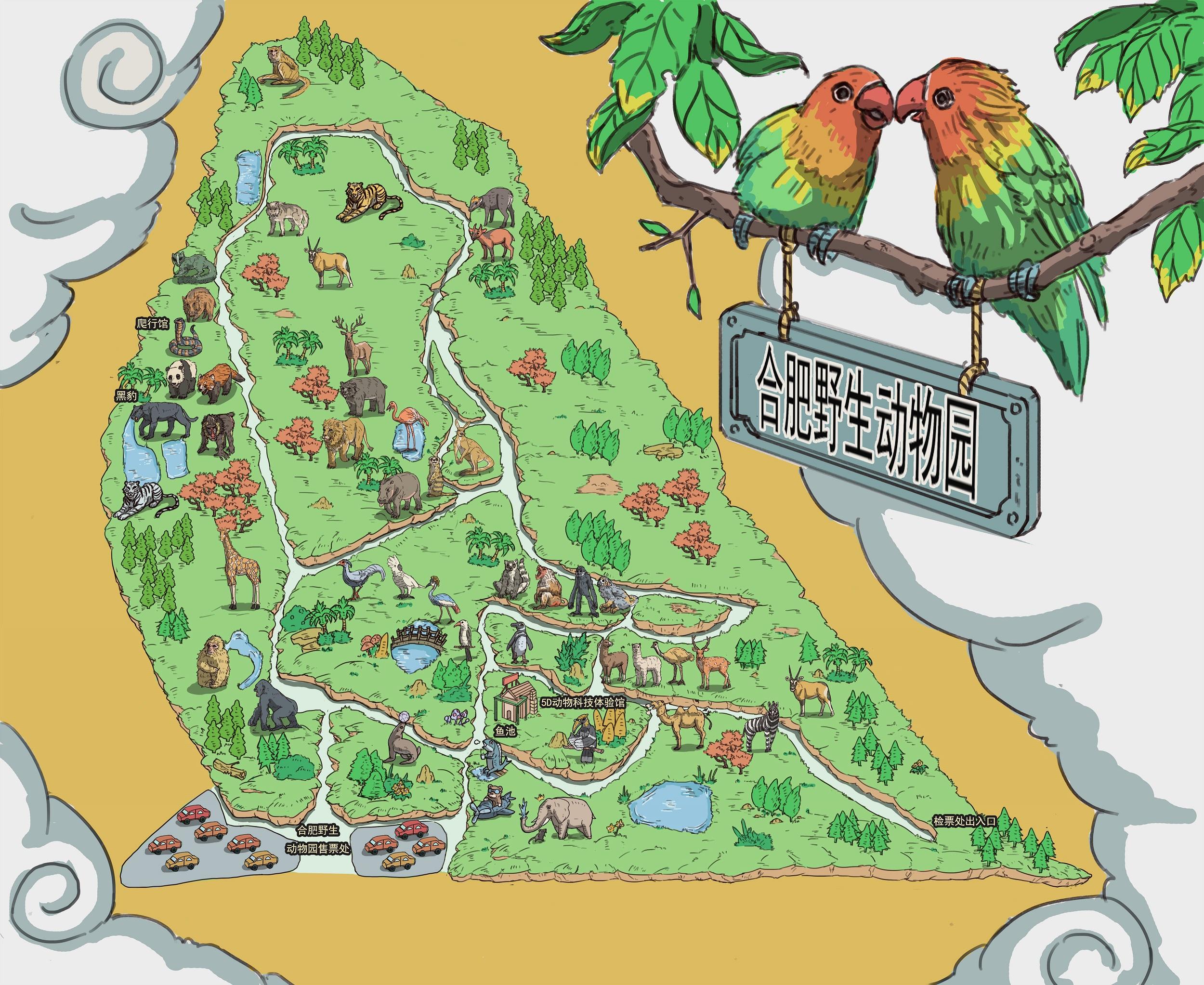 合肥野生动物园手机导游【全景地图,园内导航,线路推荐,自动讲解】