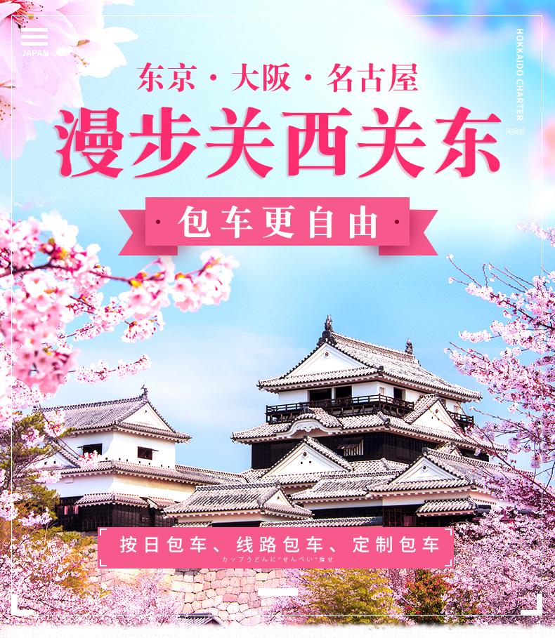 游泳馆中秋国庆海报