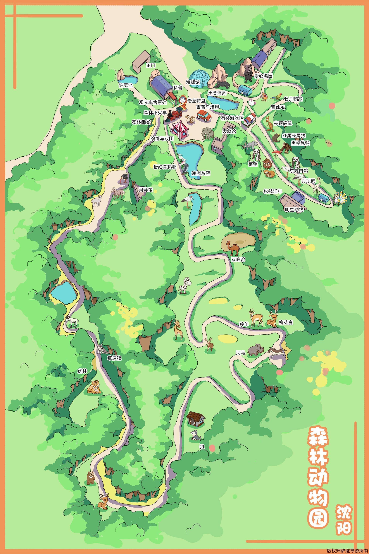 沈阳森林野生动物园手机导游【全景地图,园内导航,线路推荐,自动讲解