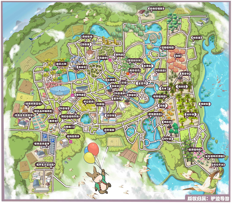 武汉植物园手机导游【全景地图,园内导航,线路推荐,自动讲解】