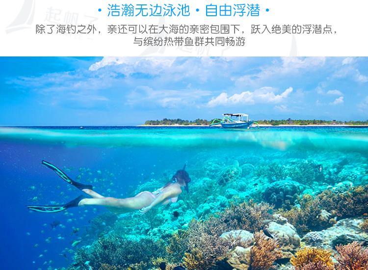 泰国皇帝岛一日游【接送 鲜鱼现做 拖钓/海钓 浮潜】