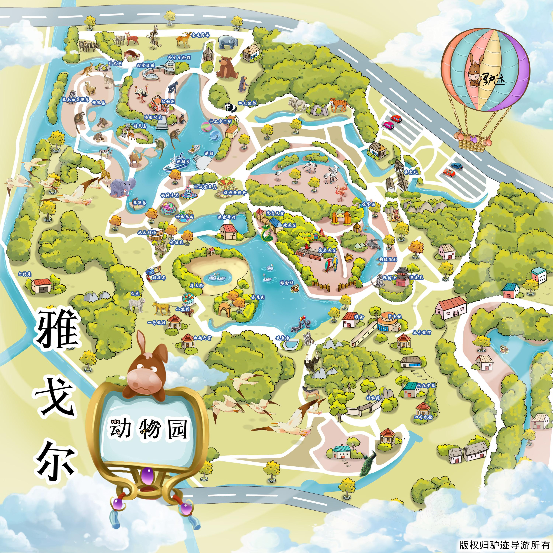 雅戈尔动物园手机导游【全景地图,园内导航,线路推荐