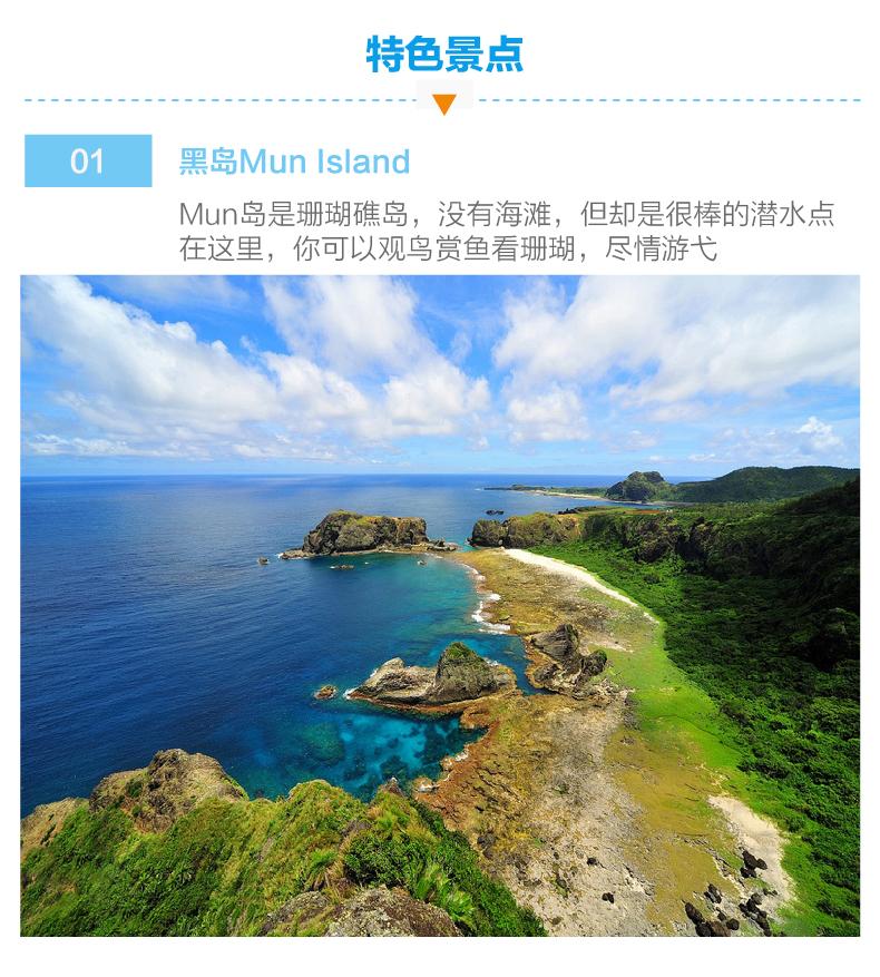 越南芽庄黑岛潜水体验 第一岛 银岛 妙岛一日游【越南