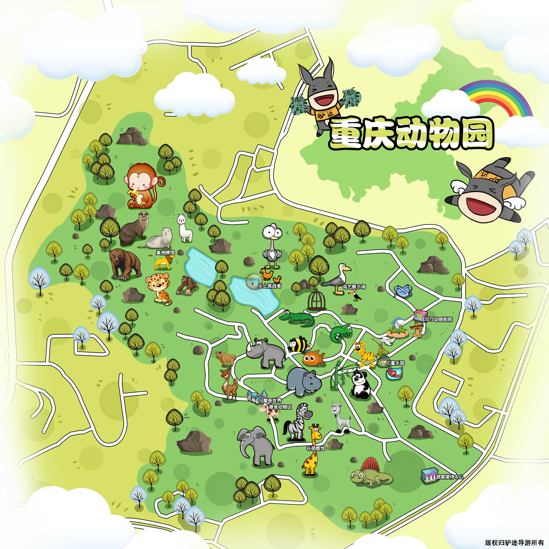 重庆动物园手机导游【全景地图,园内导航,线路推荐,自动讲解】