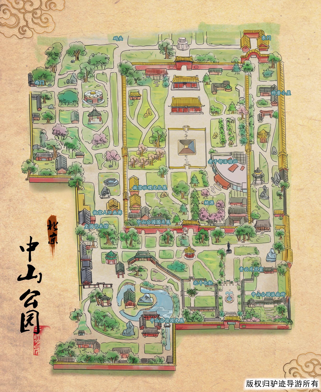 北京中山公园手机导游【全景地图,园内导航,线路推荐