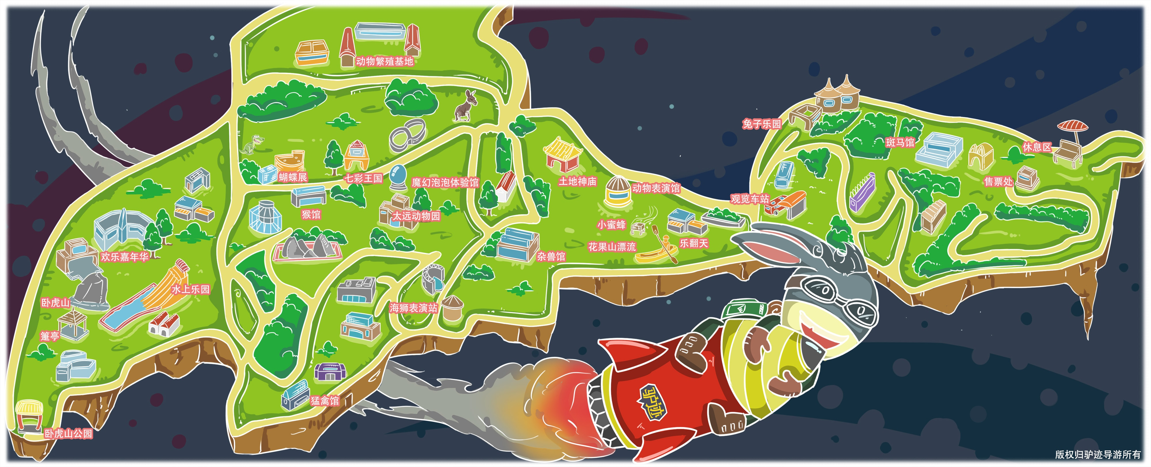 太原动物园手机导游【全景地图,园内导航,线路推荐,自动讲解】