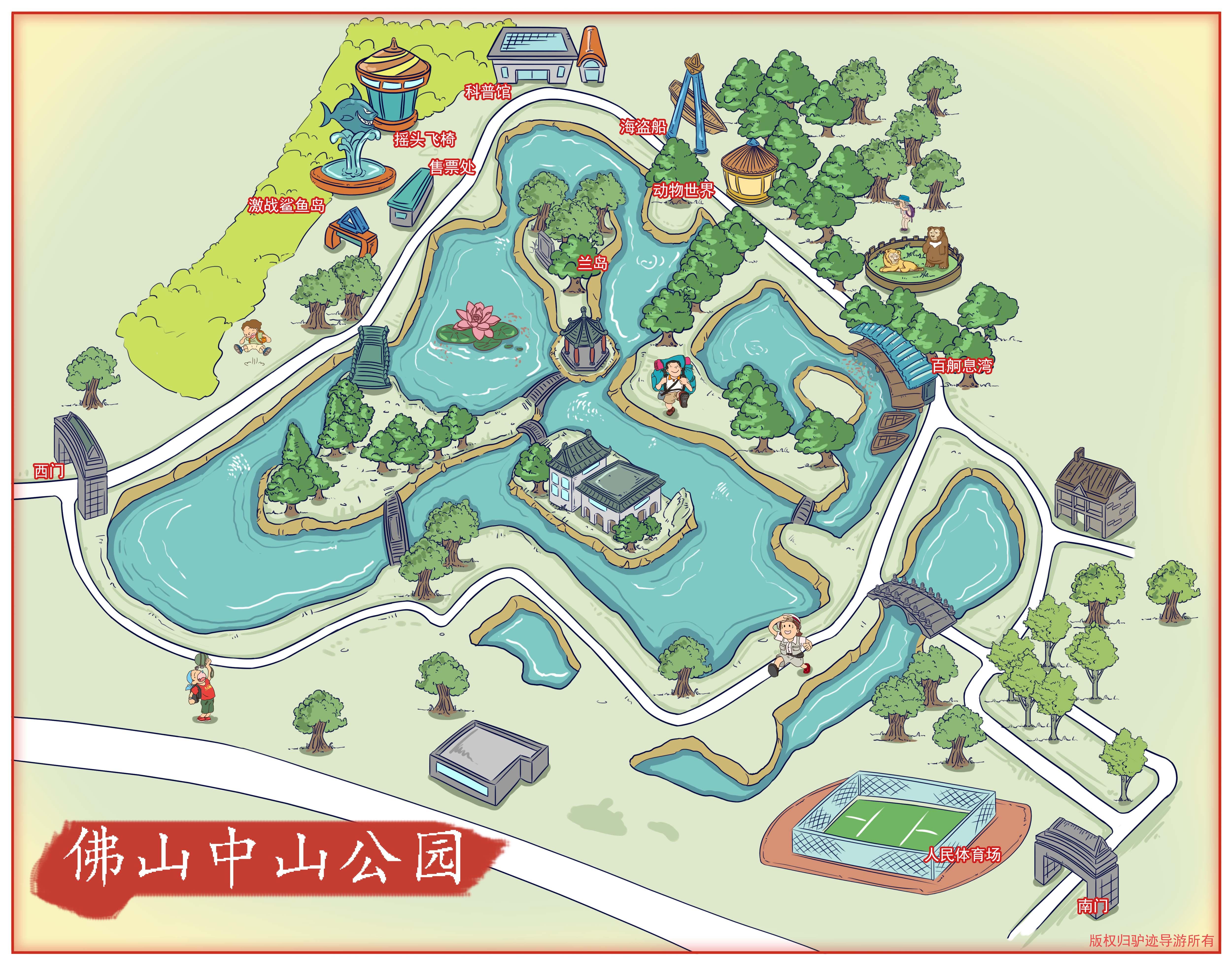 佛山中山公园手机导游【全景地图,园内导航,线路推荐