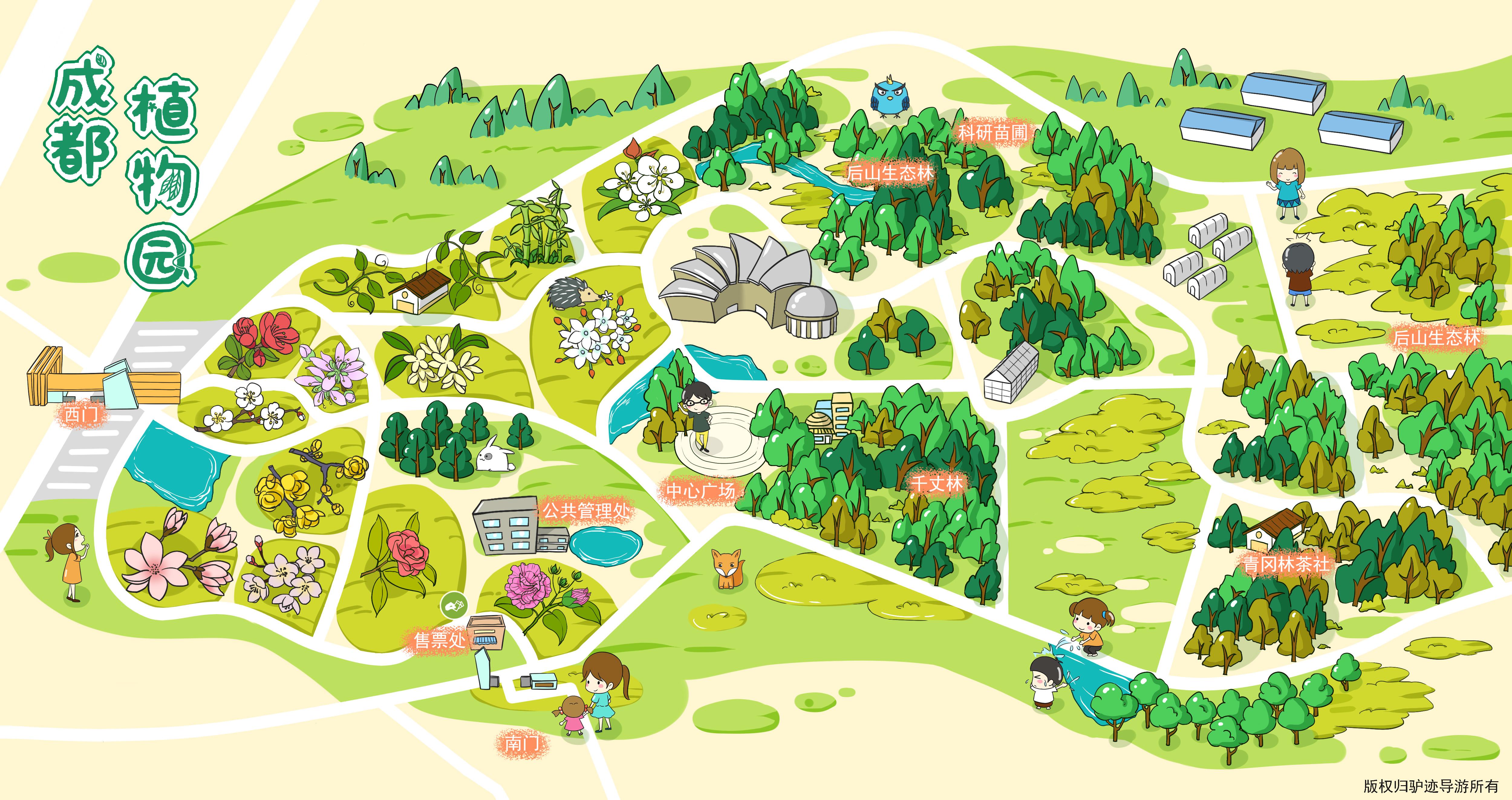 成都植物园手机导游【全景地图,园内导航,线路推荐,自动讲解】