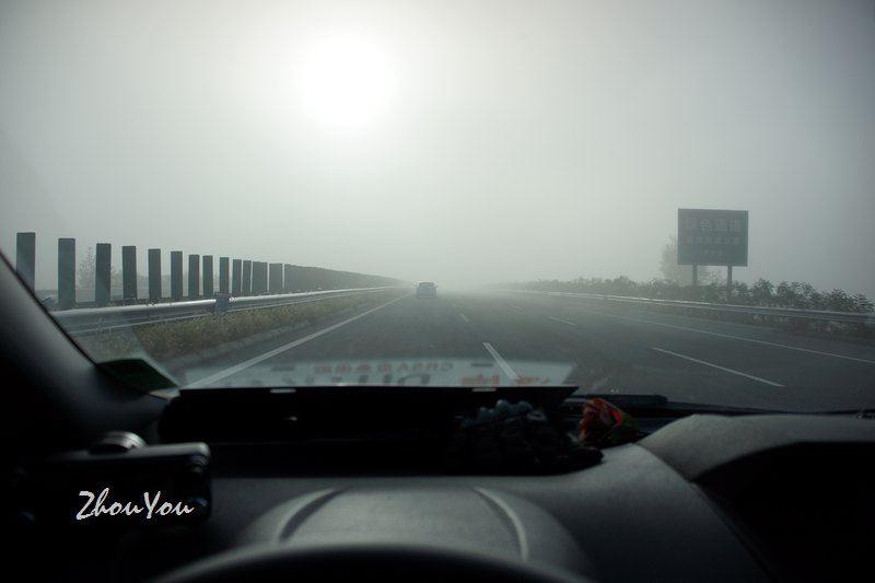 南京到北京多少公里