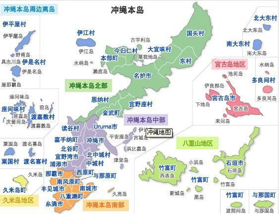 冲绳20路线路图