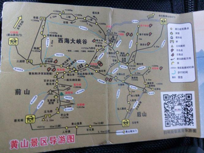 手绘武汉旅游地图高清