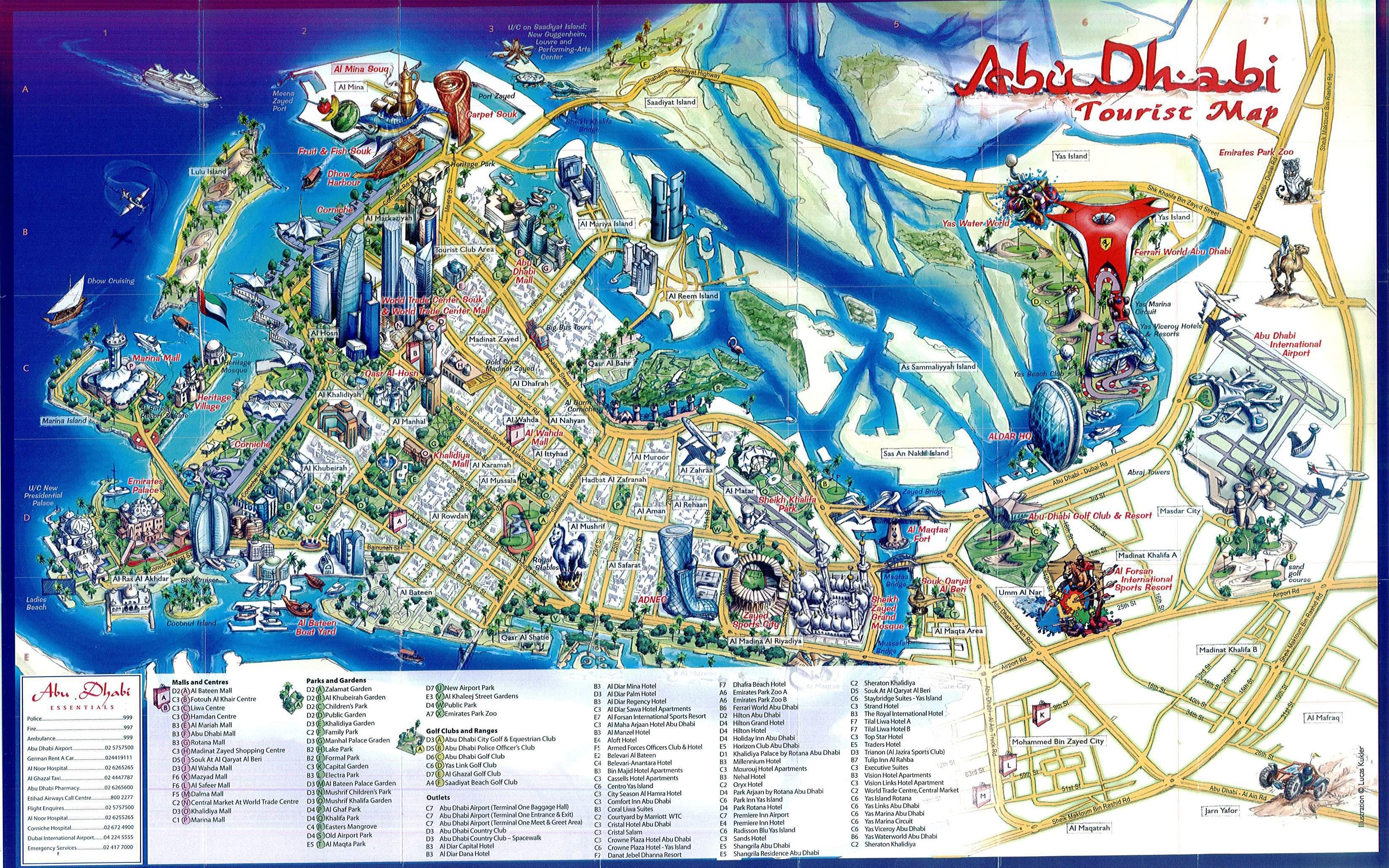 迪拜哈利法塔地图